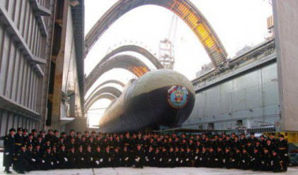 Пускат подводница от четвърто поколение