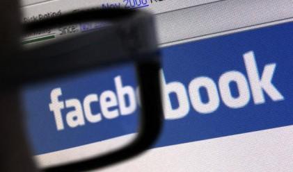 Facebook в цифри