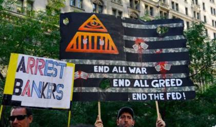 "Окупирай Уолстрийт настоява за ""Данък Робин Худ"