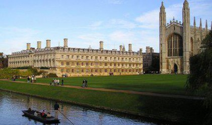 Най-добрите европейски университети и техните такси