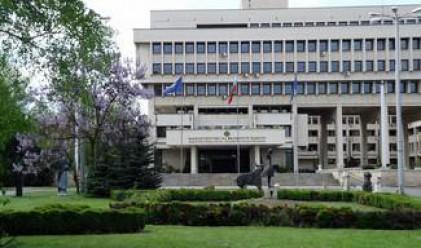 МВнР застрахова посолства и консулства за над 576 млн. евро