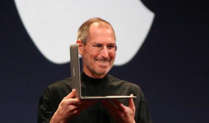 Лошата страна на Стив Джобс