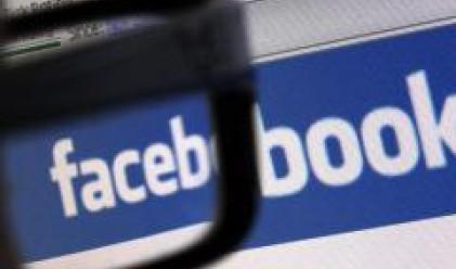 Колко важен е Facebook за интернет?