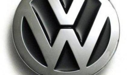 Volkswagen с ръст от 46% в печалбата си