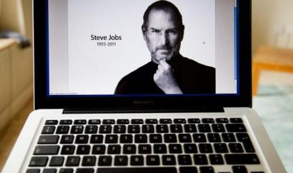 Най-влиятелните хора в живота на Стив Джобс