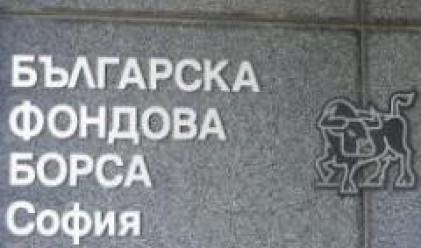 Б. Иванов: Успокоението не е спирало от 2008 г. насам