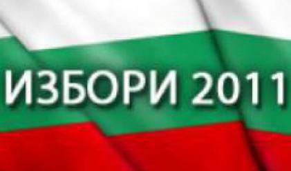 Най-важното в България за седмицата 24-28 октомври