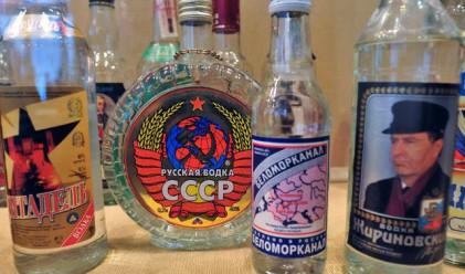 Цената на водката ще нарасне двойно в Русия