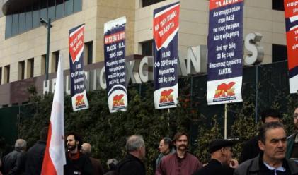 Гърците недоволни от мерките на Евросъюза