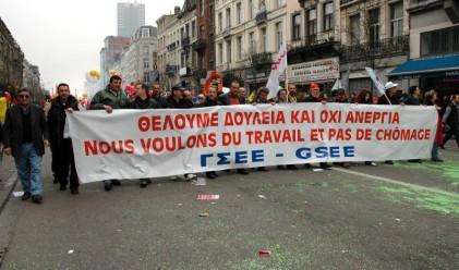 Все по-голямо социално недоволство заради кризата в Европа