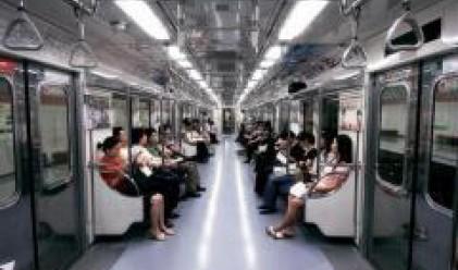 Третият лъч на метрото стига до НБУ