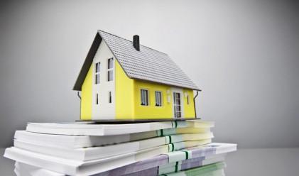 НАП продава къща в