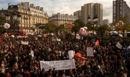 Французите също протестират