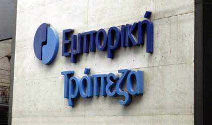 Alpha Bank купува Emporiki за 1 евро