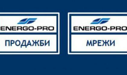 Раздвижване на БФБ покрай предлагането на двете енергийни дружества?