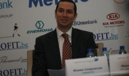 Ил. Скарлатов: Приватизацията на БФБ определено е стъпка напред