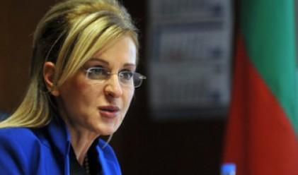 Президентът номинира зам.-министър за член на УС на БНБ