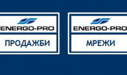 Енерго-Про Продажби със средна цена от 13.89 лв, Енерго-Про Мрежи със 139.35 лв