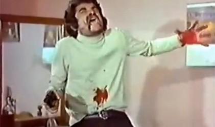Най-лошата сцена на застрелване във филм