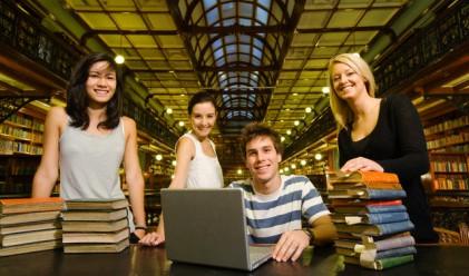 12 млн. паунда кредити за български студенти във Великобритания