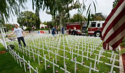 Съд иска 6 млрд. долара за жертвите от 11 септември
