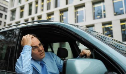Една трета от британците карат по-бавно, за да пестят от гориво