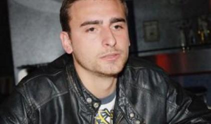 Братът на Бербатов задържан с кокаин