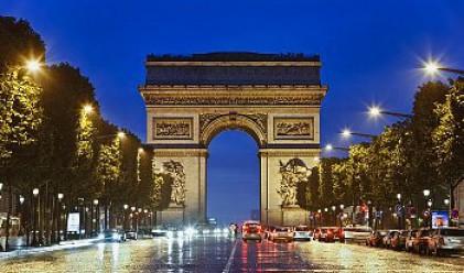 Париж - водещ център за конгресен туризъм