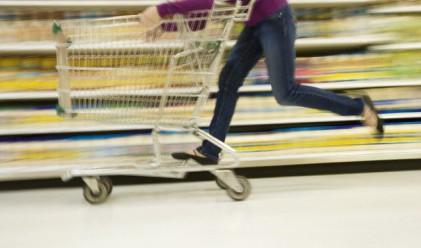 Промоциите на супермаркетите за следващите няколко дни