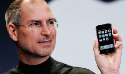Една година без Стив Джобс