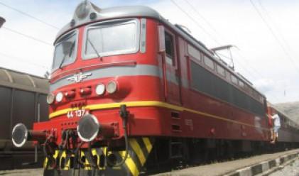 По-солен излиза влакът от 1 януари