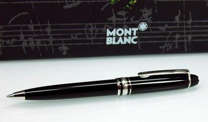 Montblanc почете Моцарт
