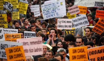 В Мадрид: Хиляди на протест срещу безработицата