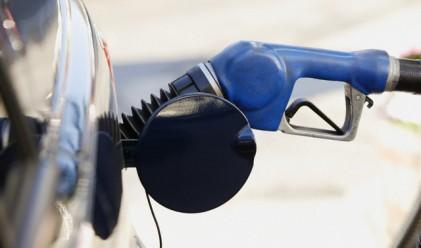 Алтернативно гориво от олио