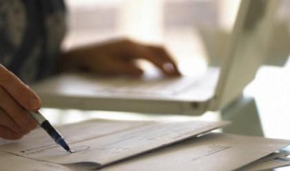 Тристранният съвет обсъжда Бюджет 2013