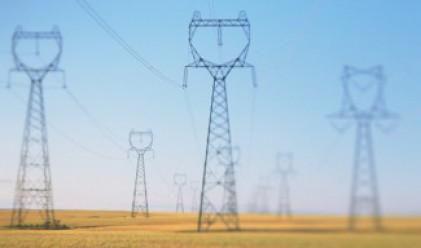 Енергийните дружества под цената си от първия аукцион