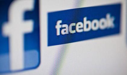 Обвиниха Facebook в неплащане на данъци във Великобритания