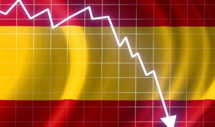 S&P понижи рейтинга на Испания