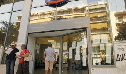Безработицата в Гърция премина прага от 25%