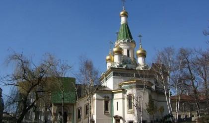 Пет места в България, на които се сбъдват желания