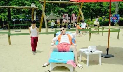 Gangnam Style вече е деветото най-гледано видео в YouTube