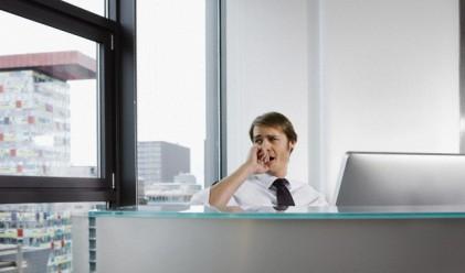 Редовната скука намалява концентрацията