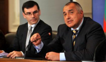 Борисов подкрепи данъка върху лихвите по депозитите