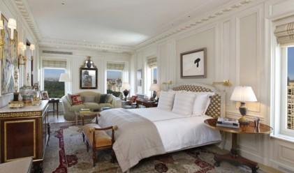 50 млн. долара за апартамент с две спални?