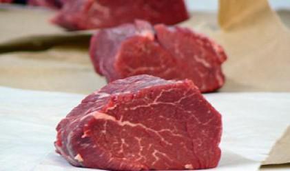 Меком: Разваленото месо е заварено положение