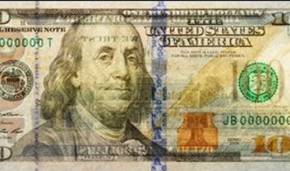 Крадци задигнаха нови банкноти по 100 долара, които не могат да харчат