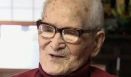 Най-възрастният мъж на планетата