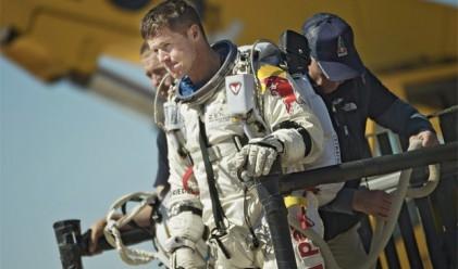 Какво видя Феликс Баумгартнер, докато летеше към Земята (видео)