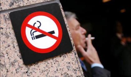 Русия планира да забрани пушенето на обществени места