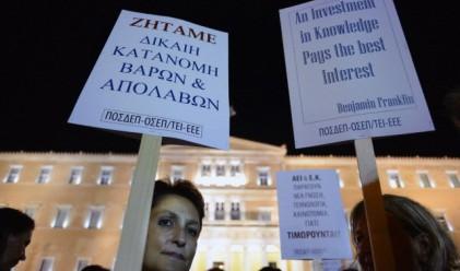 Обща стачка парализира Гърция